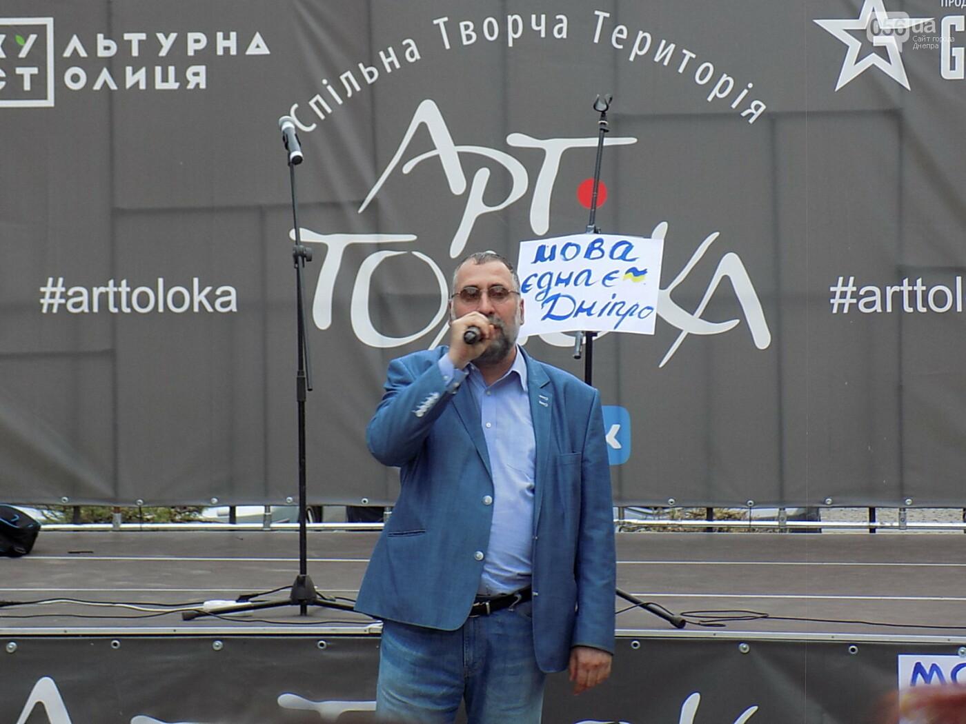 """Мова єднає Дніпро"": в центре города прошла символическая акция с концертом и подарками, - ФОТО, фото-14"