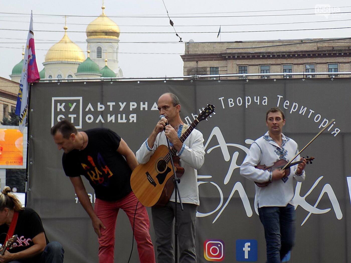 """Мова єднає Дніпро"": в центре города прошла символическая акция с концертом и подарками, - ФОТО, фото-12"