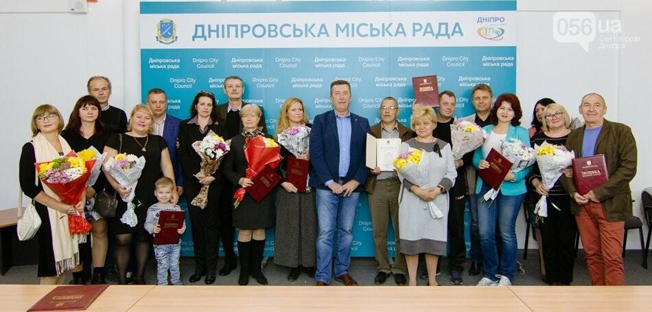 В мэрии Днепра поздравили опекунов, приемных родителей и родителей-воспитателей с Днем усыновления, фото-2
