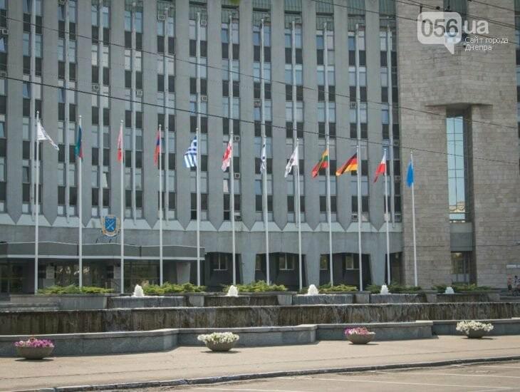 Бюджет Днепра 2020: первые подробности о главном финансовом документе города, фото-1