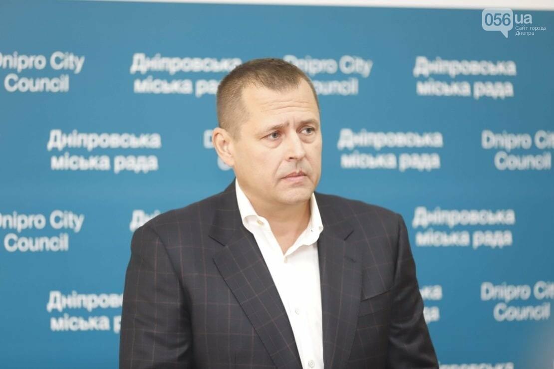 Бюджет Днепра 2020: первые подробности о главном финансовом документе города, фото-2