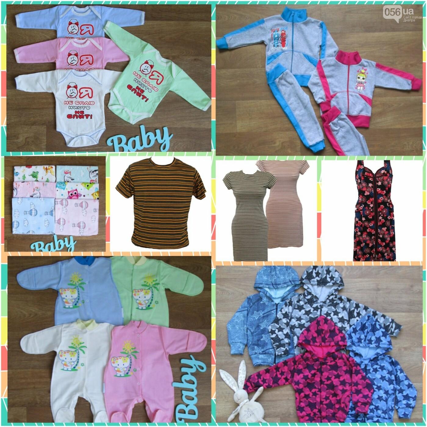 Детский магазин – интернет-магазин детской одежды, фото-1