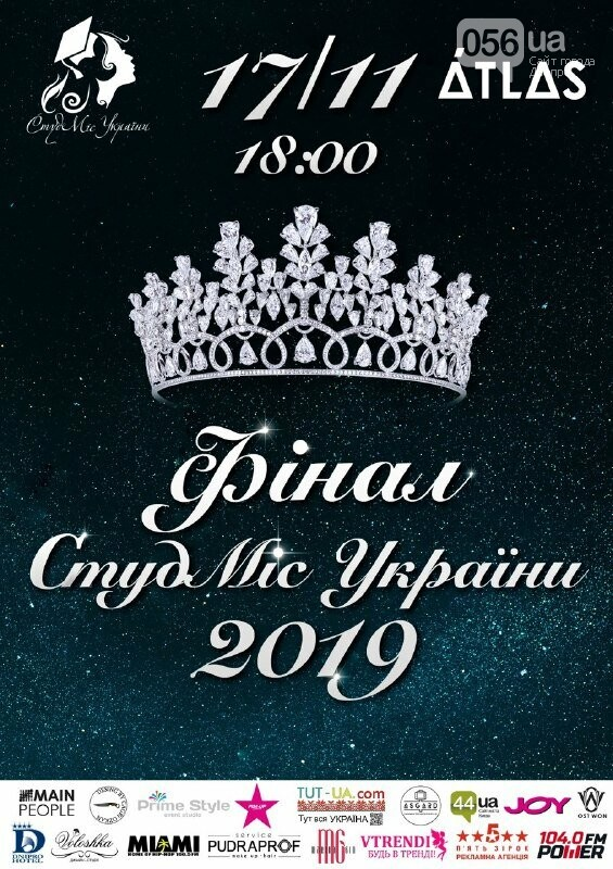 """В этом месяце украинцы  выберут """"СтудМисс Украины 2019"""", фото-5"""