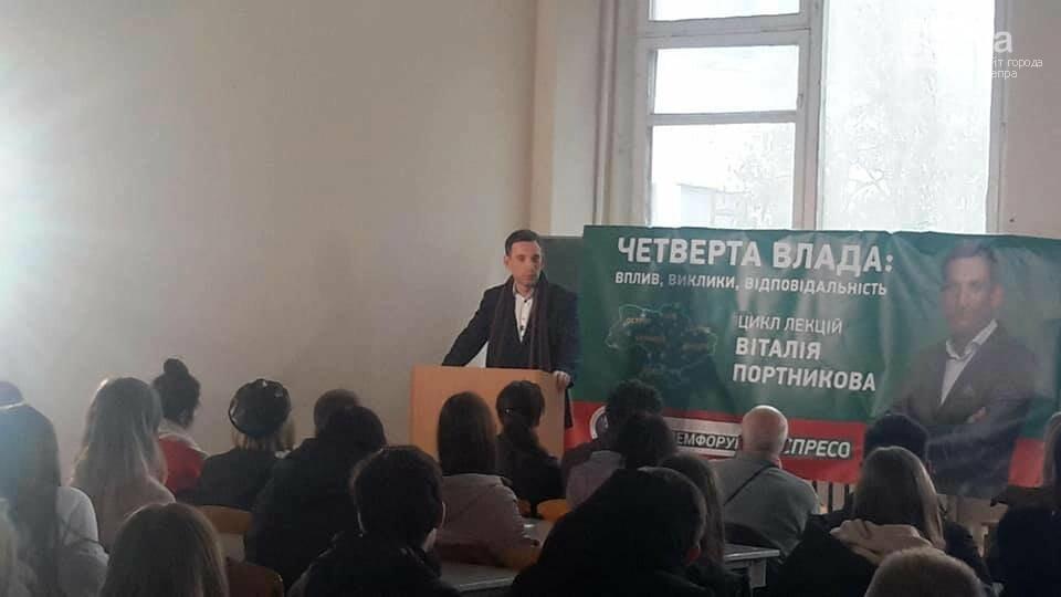 Виталий Портников встретился со студентами и общественностью Днепра, фото-2