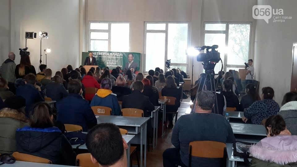 Виталий Портников встретился со студентами и общественностью Днепра, фото-3