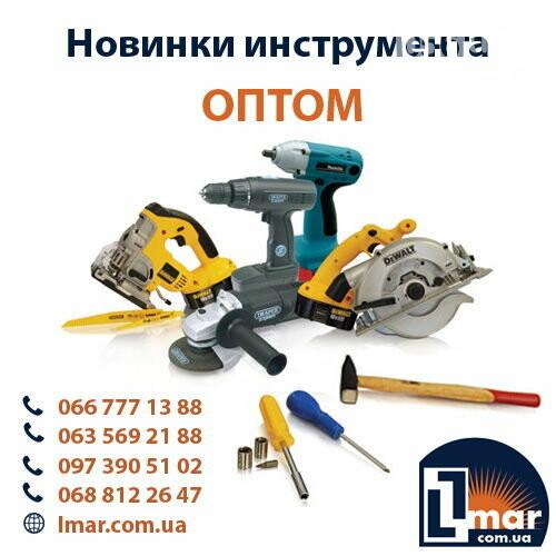 Ручной инструмент (хозтовары) оптом Lmar, фото-2