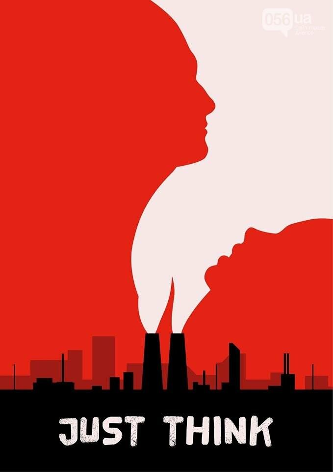 """Мусор, домашнее насилие, современное рабство: как в Днепре проходил конкурс социальной рекламы """"Крик"""", - ФОТО, фото-3"""