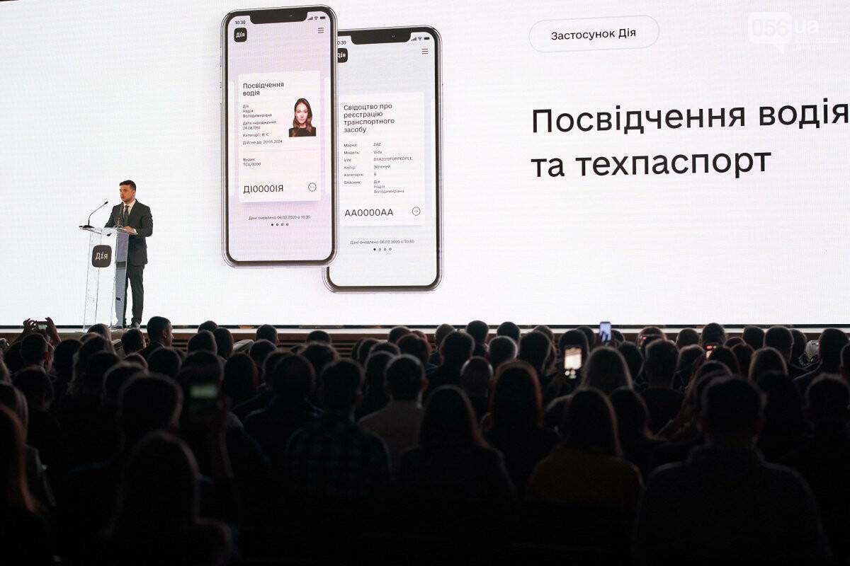 """""""Дія"""" в Днепре: реакция местных водителей, фото-1"""