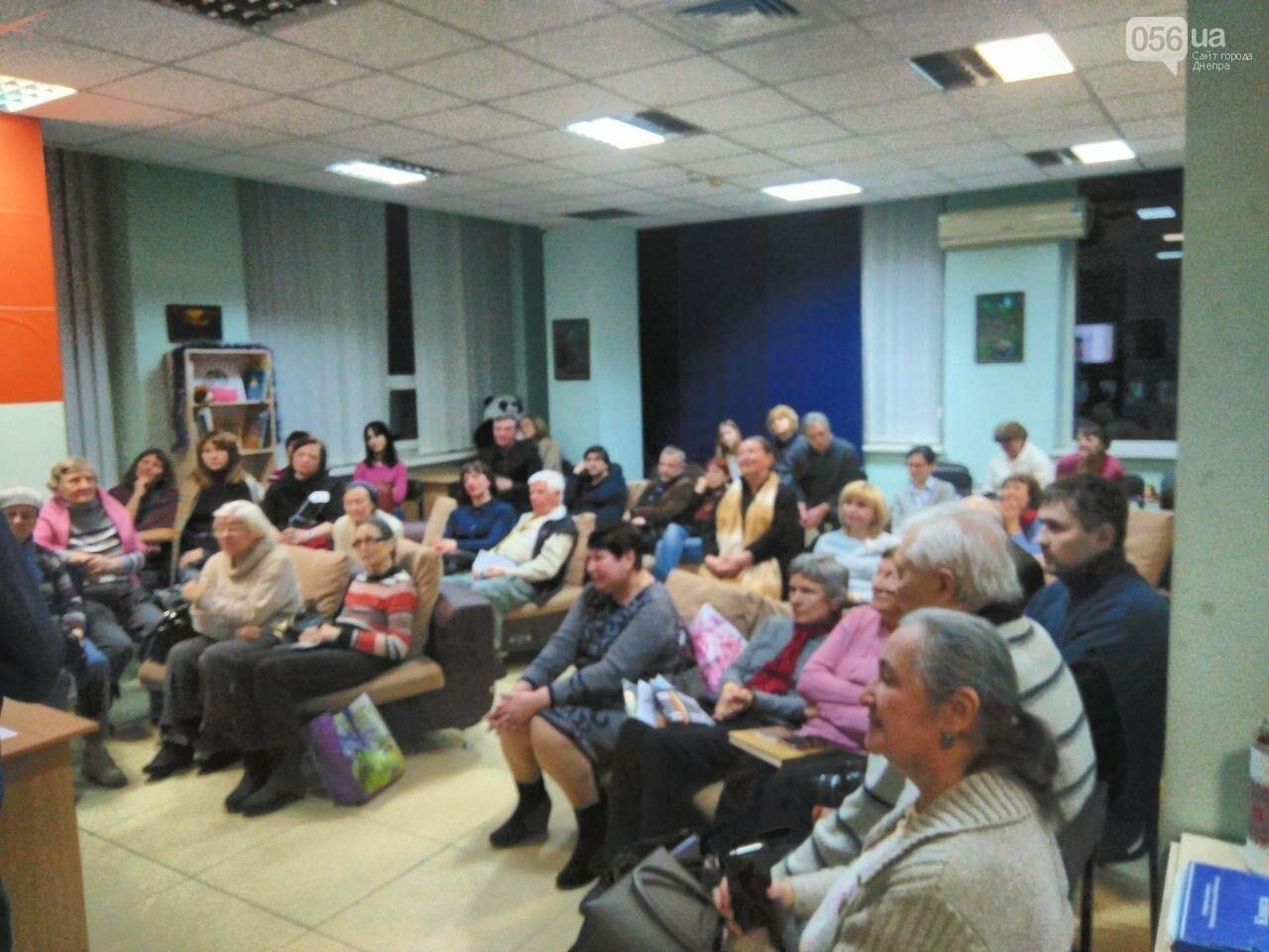 В Днепре презентовали книгу, посвященную местной деревне, - ФОТО, фото-2