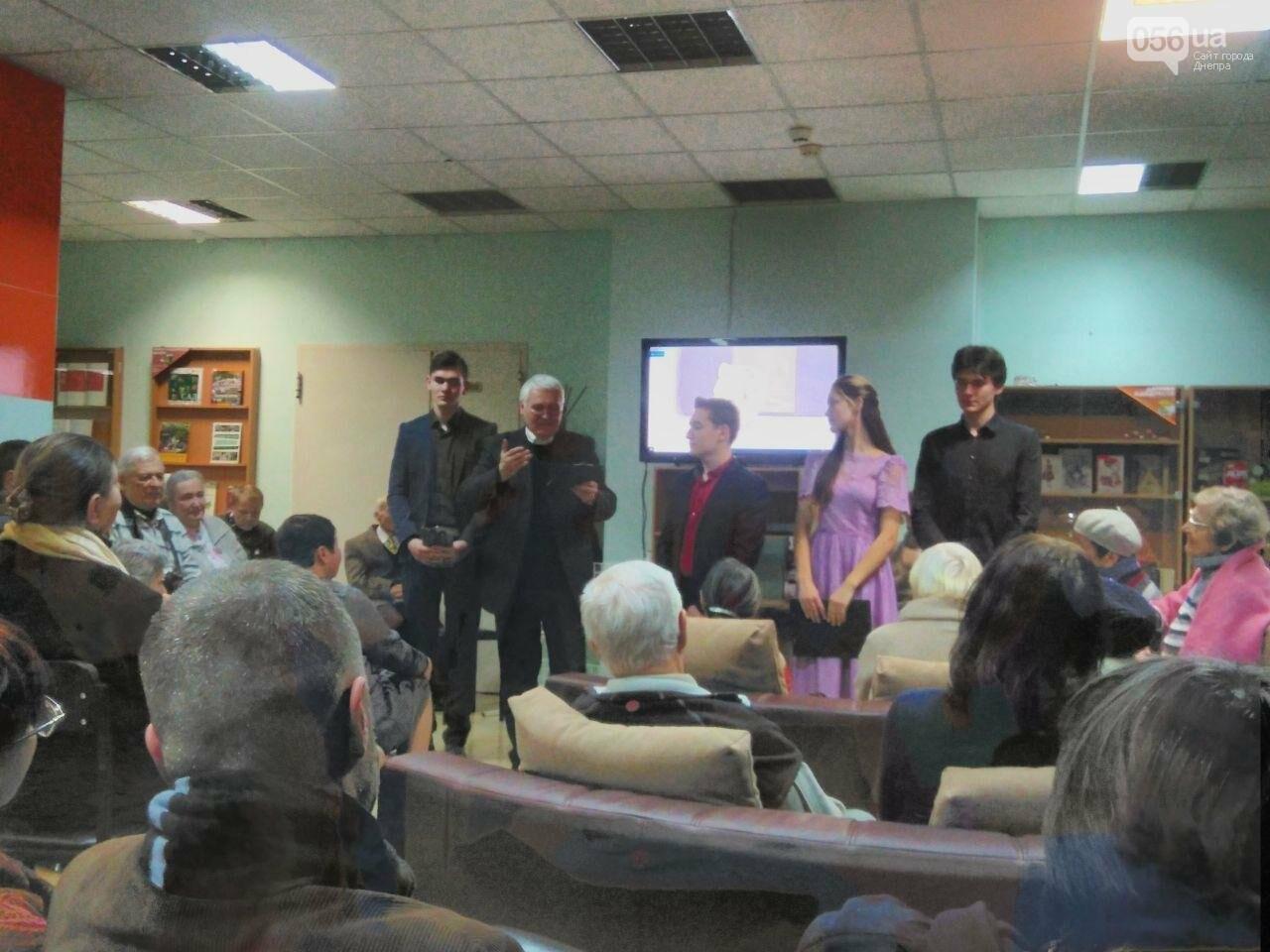 В Днепре презентовали книгу, посвященную местной деревне, - ФОТО, фото-3