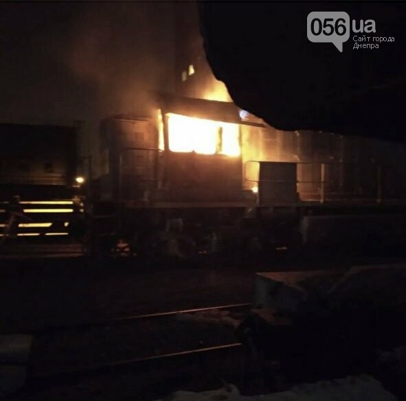 "На Днепропетровщине на ""АрселорМиттал"" загорелся тепловоз: есть пострадавшие, - ФОТО, фото-1"
