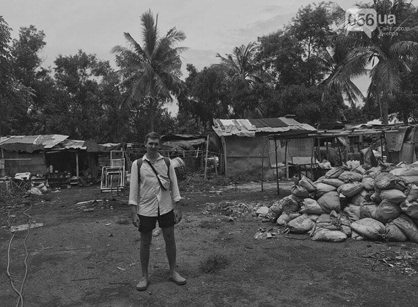 Бали, Индия, Катар: как ребята из Днепра планировали улететь в отпуск, а отправились в годичное путешествие по странам современной мечты,..., фото-6