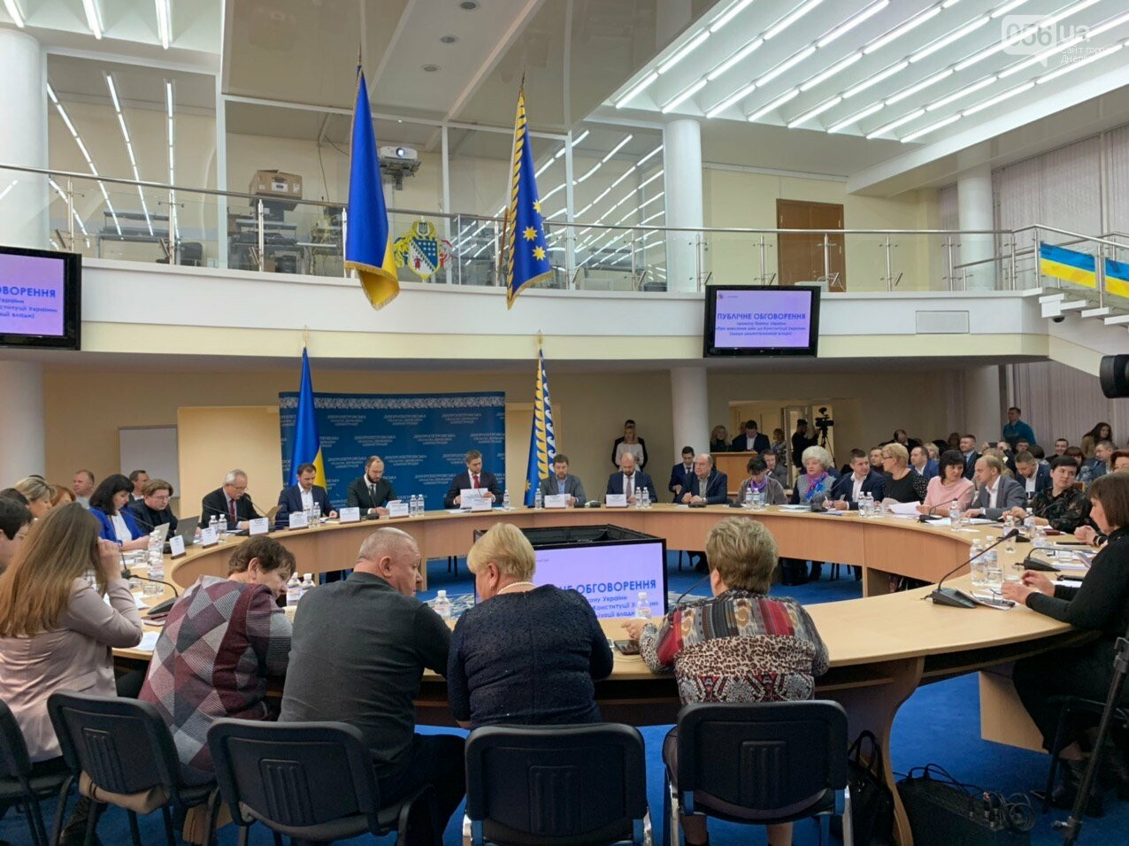 В Днепре представители трех областей обсуждают реформу децентрализации, - ФОТО, ВИДЕО, фото-1