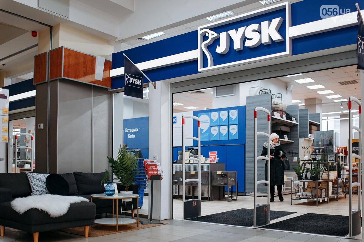 Экоинициативасработала на 100% - как JYSK старые матрасы на скидку менял