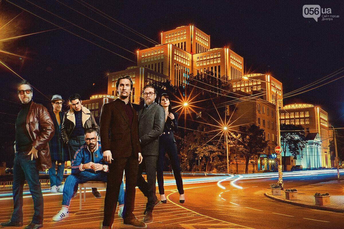 Вин Дизель на Караване и Шрек на набережной: что бы делали известные киногерои в Днепре , фото-6