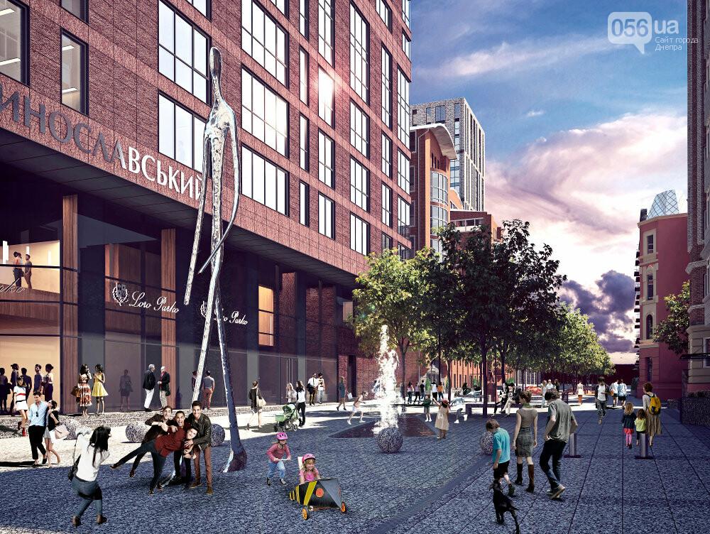 Alef Estate строит в Днепре новый бульвар и просит привести в порядок фасады по ул. Южной , фото-3