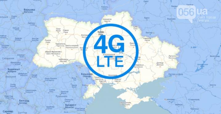 Карта покрытия 4G Киевстар: скоростной интернет становится еще доступнее, фото-1