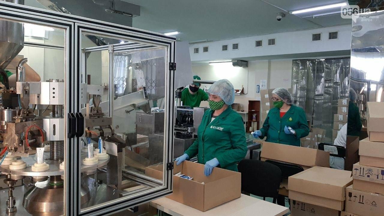 """Прозоро та чесно працюємо для людей - національний виробник """"Еліксір"""", фото-1"""