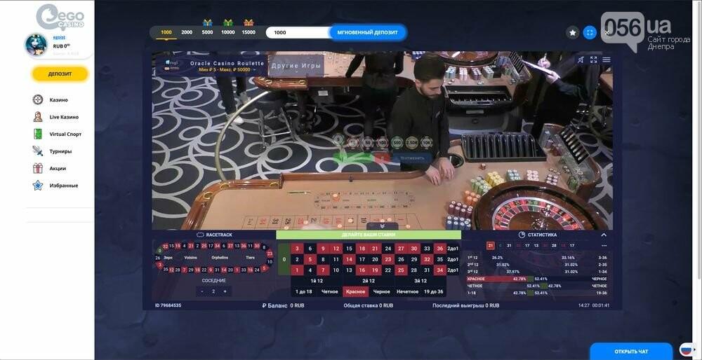 В чем плюсы онлайн-казино?, фото-3