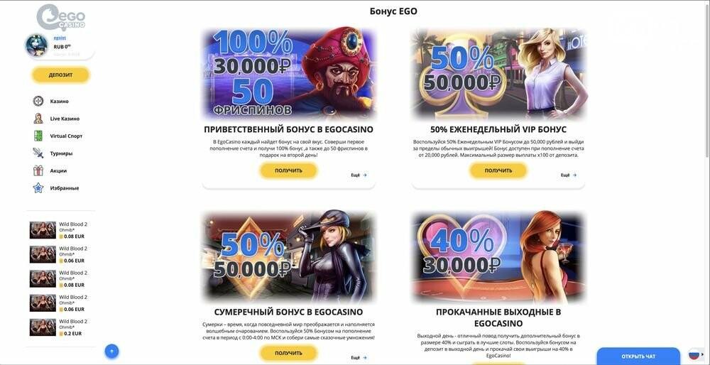 В чем плюсы онлайн-казино?, фото-4