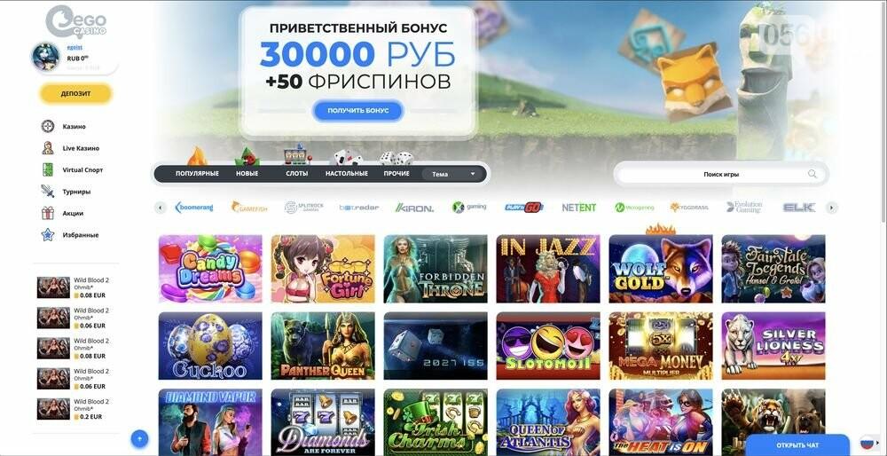 В чем плюсы онлайн-казино?, фото-5