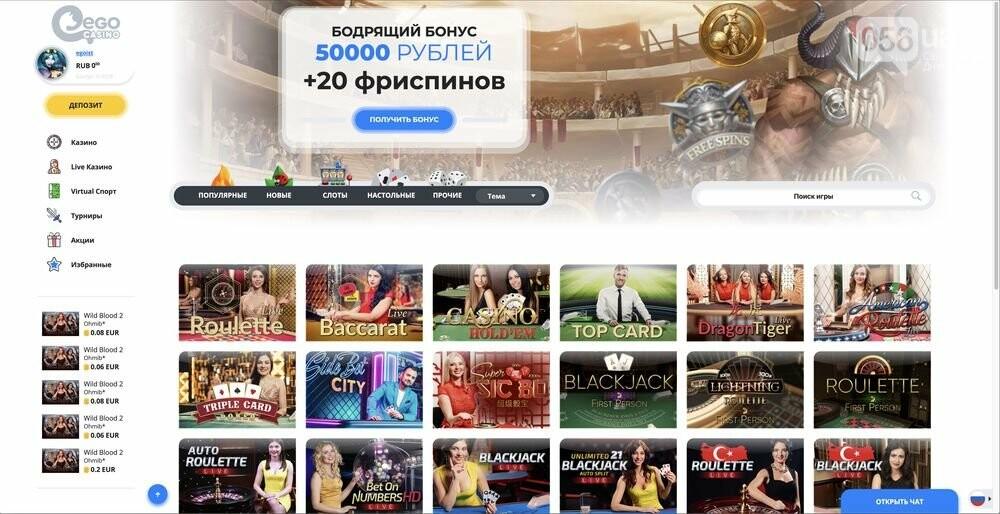 В чем плюсы онлайн-казино?, фото-6