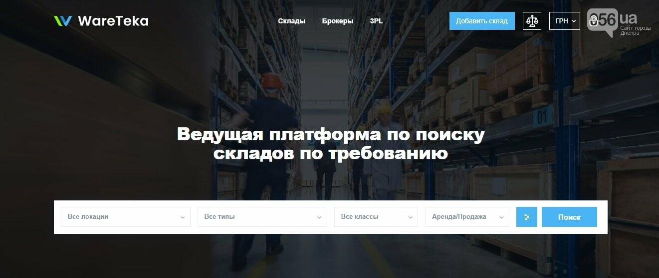 Аренда склада в Днепре: почему спрос на складскую недвижимость растет, фото-3