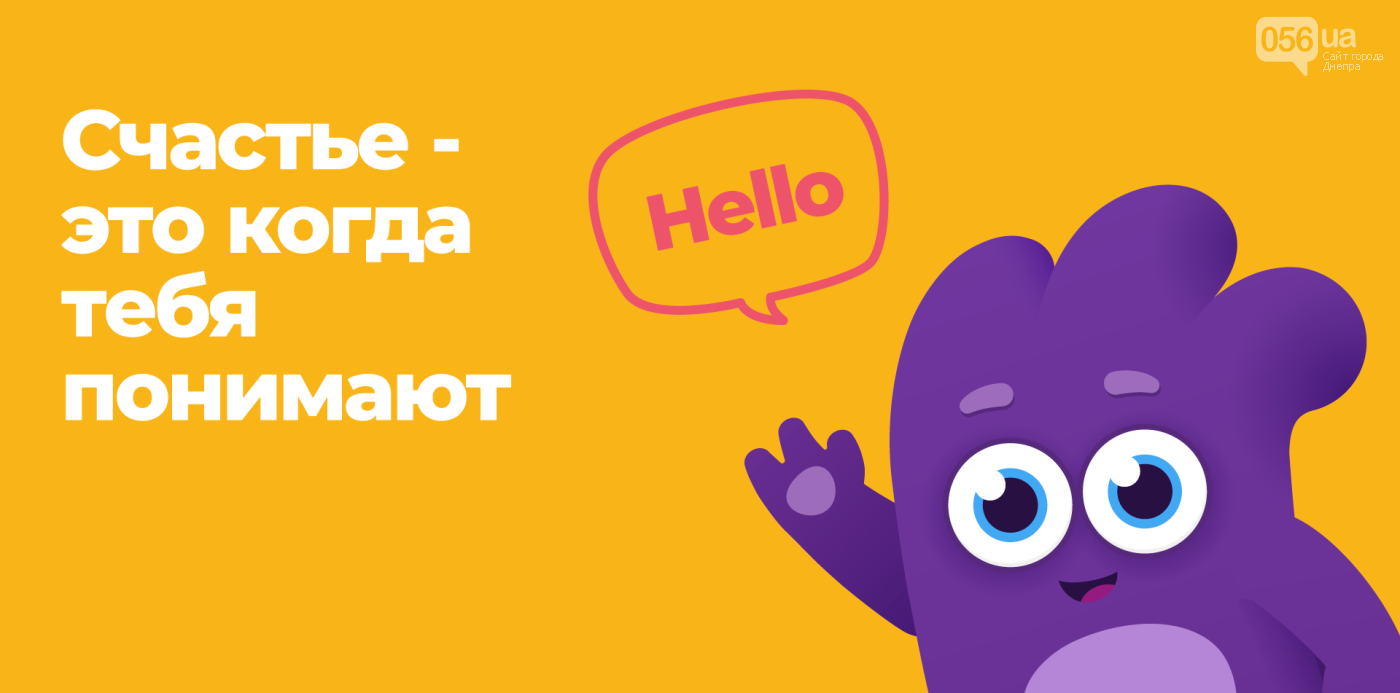 Лучшие курсы иностранных языков в Одессе по итогам Guidelang, фото-1