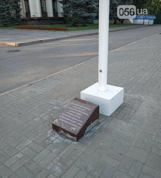В Днепре появилась исчезающая плита имени Бориса Филатова, фото-3