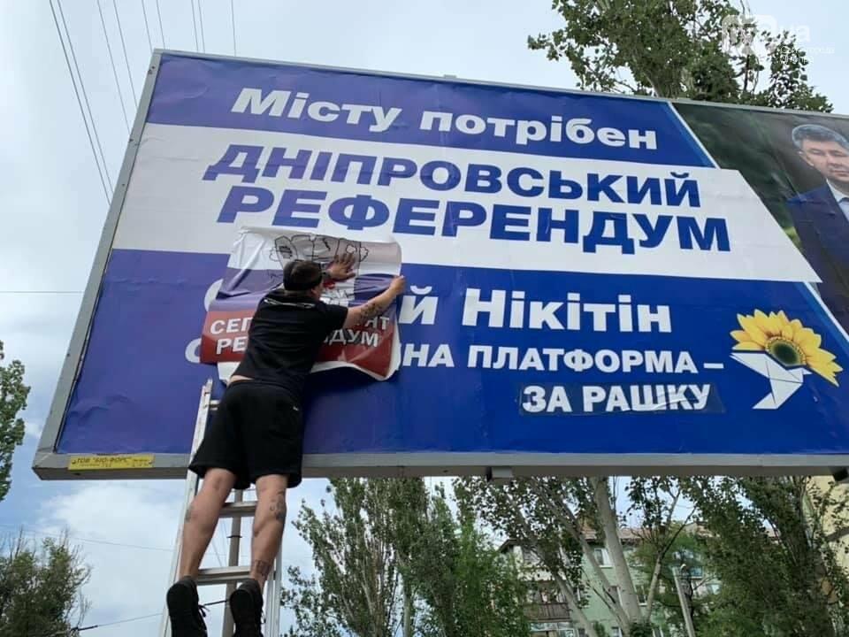 В Днепре активисты «поправили» борды с призывом к референдуму, - ФОТО, фото-4