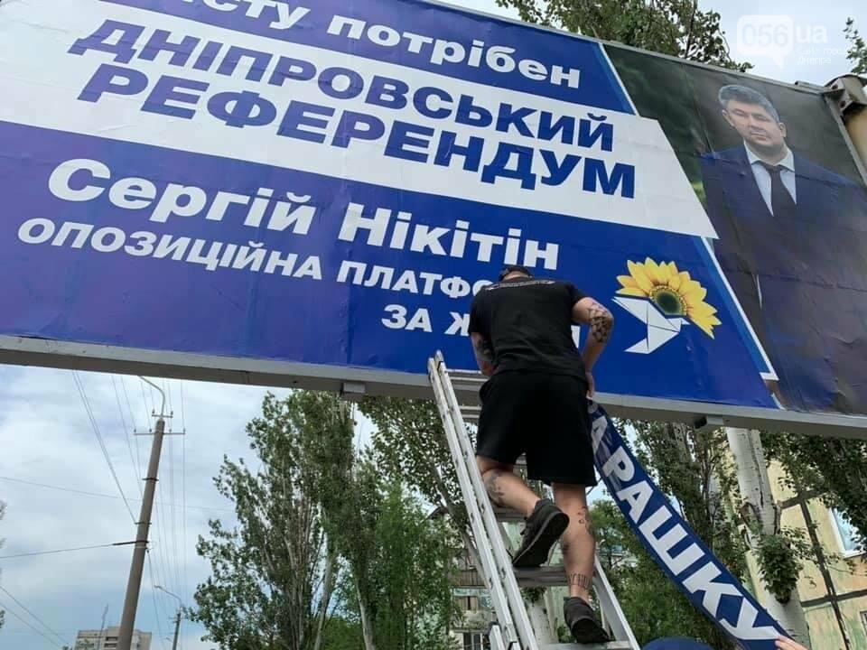 В Днепре активисты «поправили» борды с призывом к референдуму, - ФОТО, фото-2