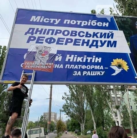В Днепре активисты «поправили» борды с призывом к референдуму, - ФОТО, фото-1