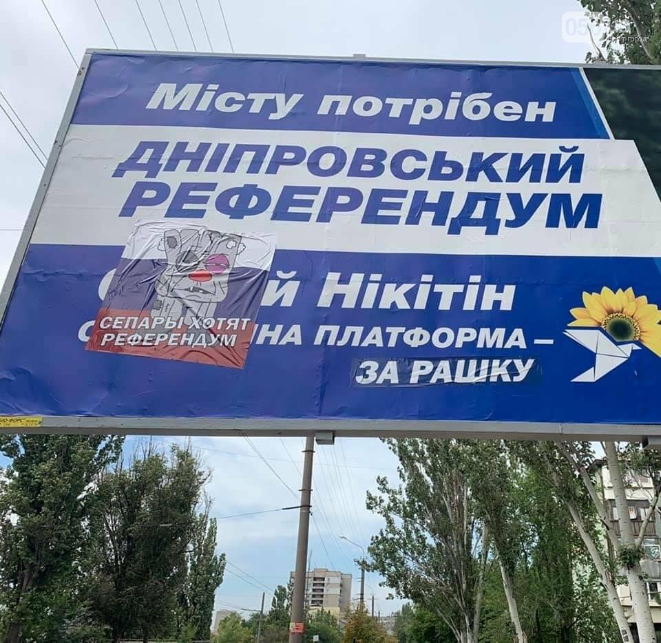 В Днепре активисты «поправили» борды с призывом к референдуму, - ФОТО, фото-3