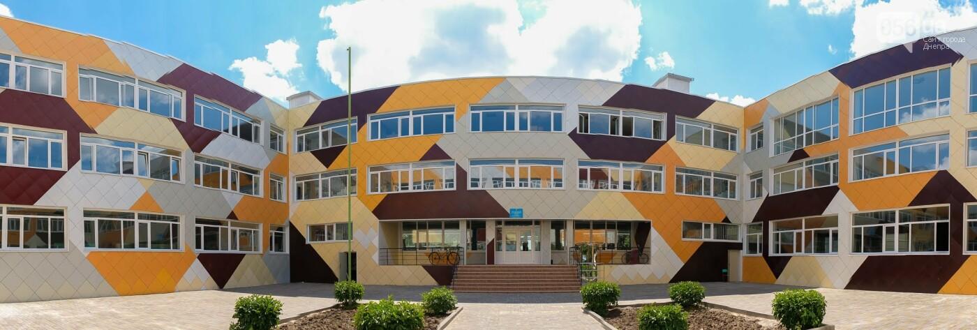 Капітальний ремонт загальноосвітньої школи в м. Синельникове Дніпропетровської області