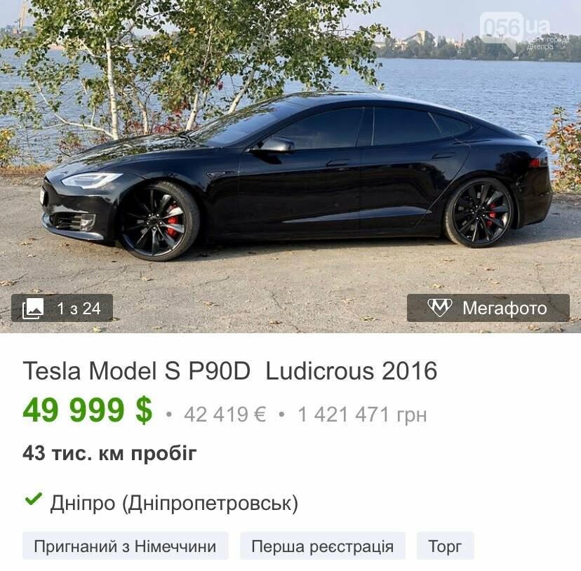 Самые необычные авто, которые продаются в Днепре , фото-36