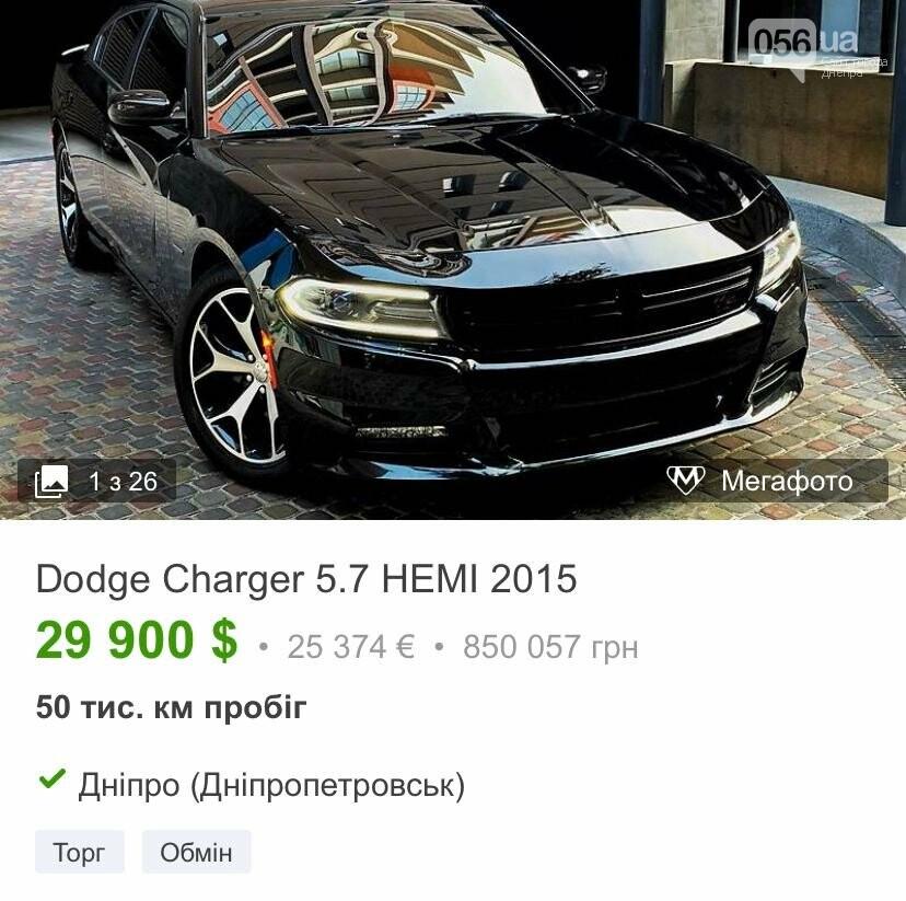 Самые необычные авто, которые продаются в Днепре , фото-4
