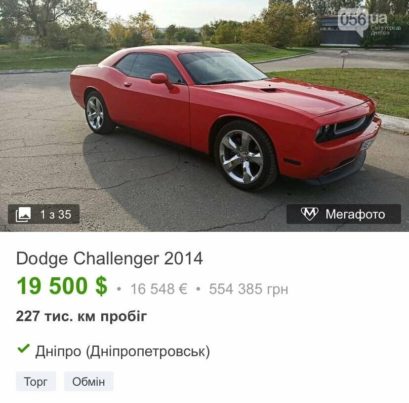 Самые необычные авто, которые продаются в Днепре , фото-11