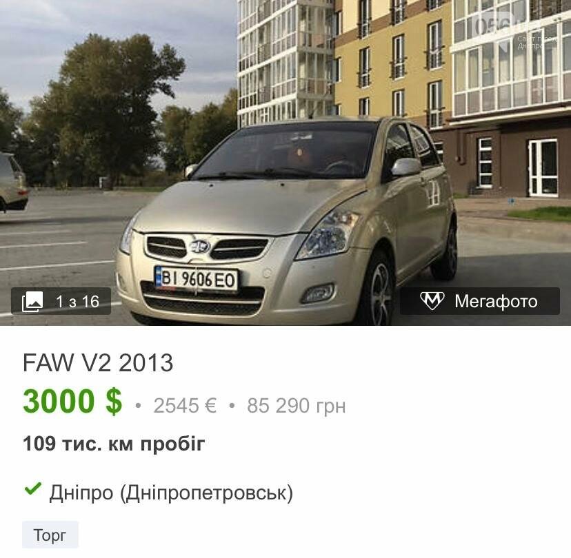 Самые необычные авто, которые продаются в Днепре , фото-15