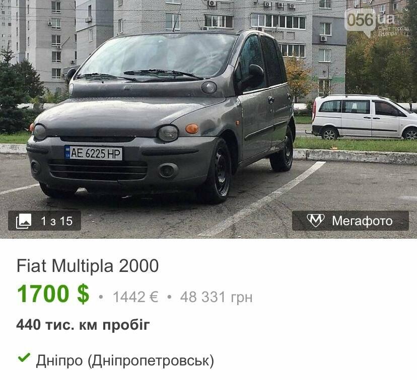 Самые необычные авто, которые продаются в Днепре , фото-19