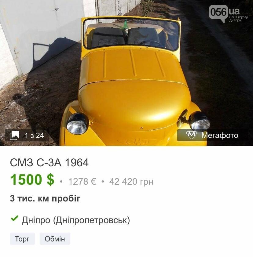 Самые необычные авто, которые продаются в Днепре , фото-32