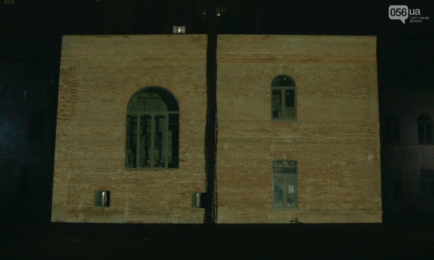 В Центре современной культуры в Днепре показывают аудиовизуальное 3D-шоу, - ФОТО, фото-2