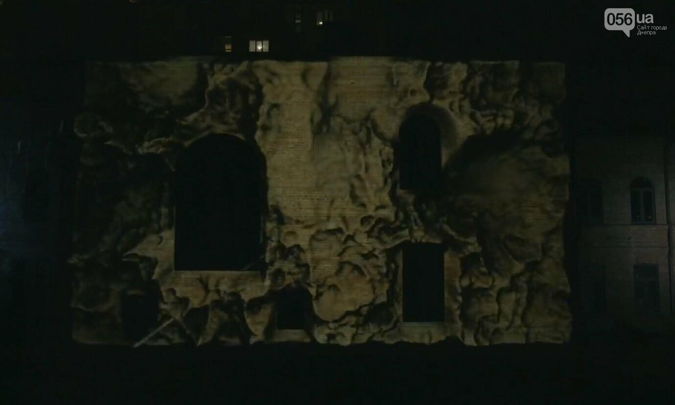 В Центре современной культуры в Днепре показывают аудиовизуальное 3D-шоу, - ФОТО, фото-4