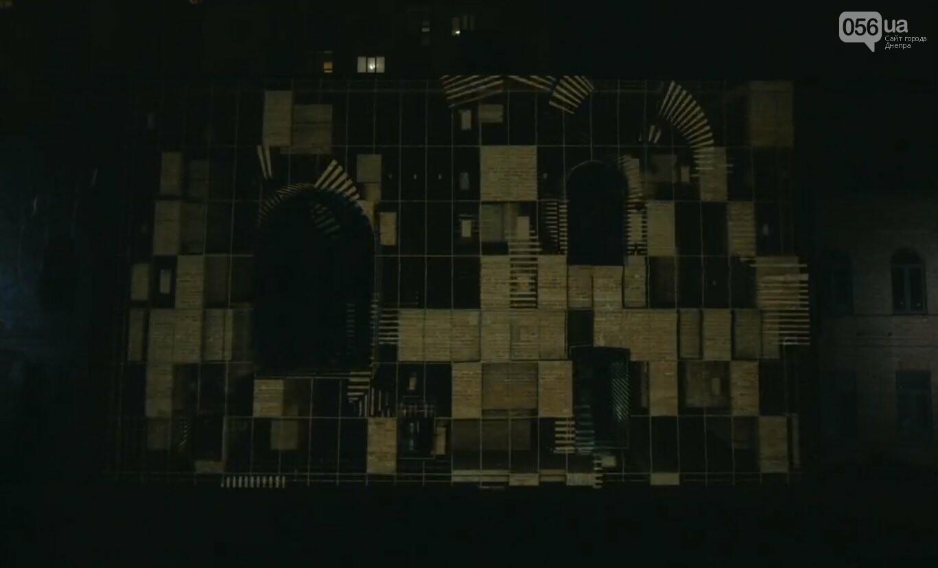 В Центре современной культуры в Днепре показывают аудиовизуальное 3D-шоу, - ФОТО, фото-7