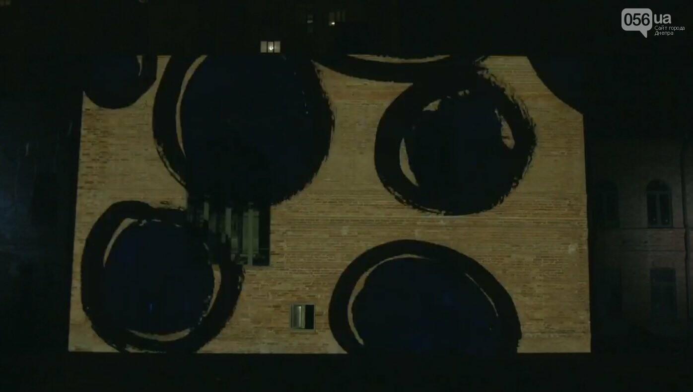 В Центре современной культуры в Днепре показывают аудиовизуальное 3D-шоу, - ФОТО, фото-5