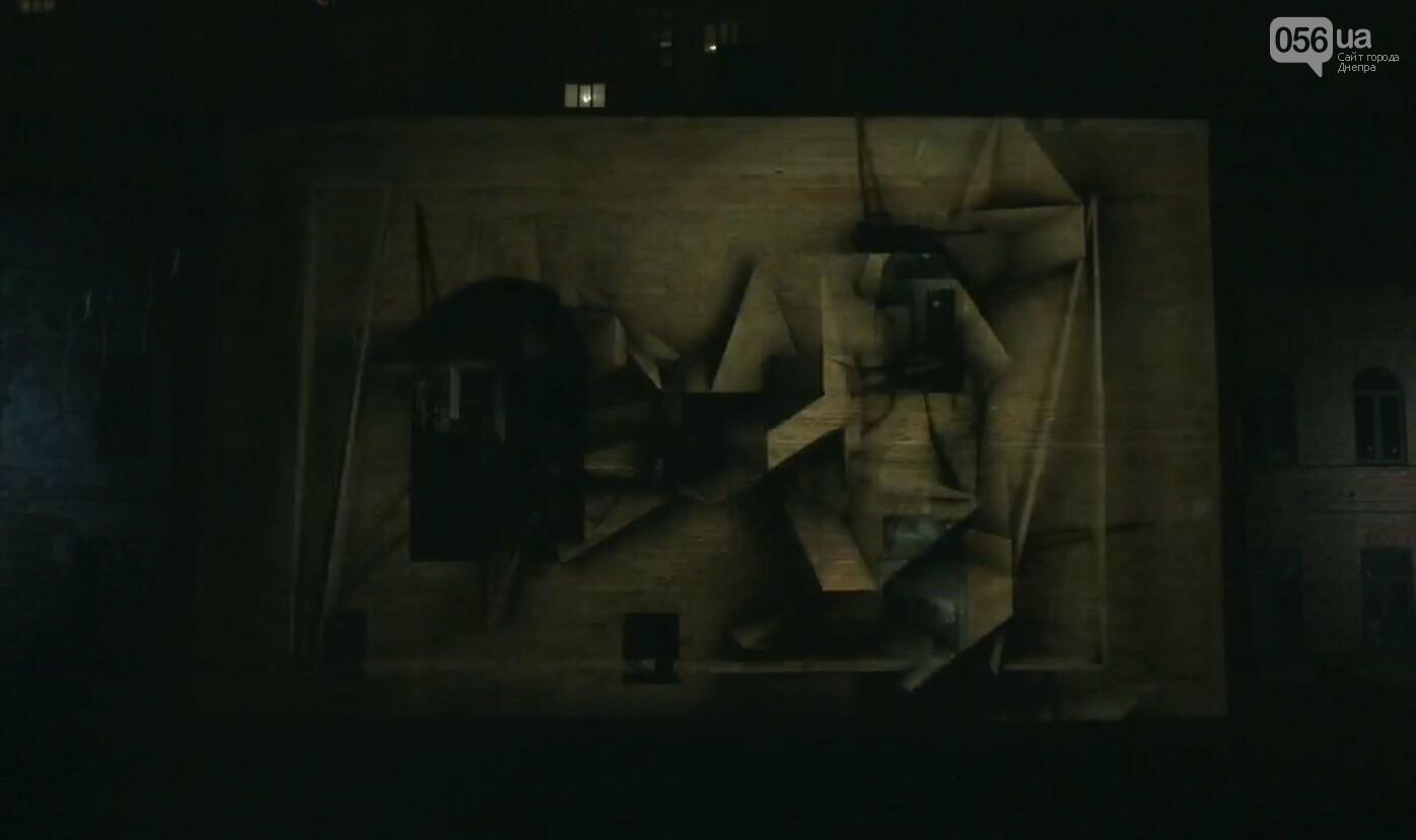 В Центре современной культуры в Днепре показывают аудиовизуальное 3D-шоу, - ФОТО, фото-1