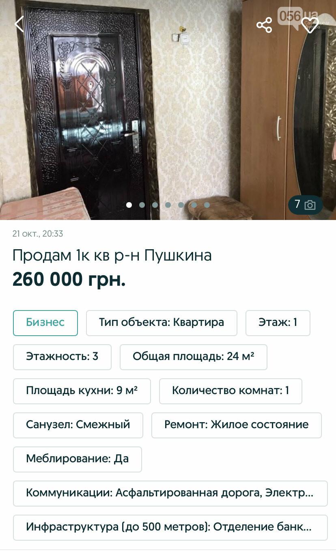 От 5000 $ и с душем на кухне: самые дешевые квартиры, что продаются в Днепре , фото-21
