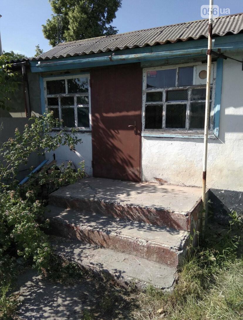От 5000 $ и с душем на кухне: самые дешевые квартиры, что продаются в Днепре , фото-12