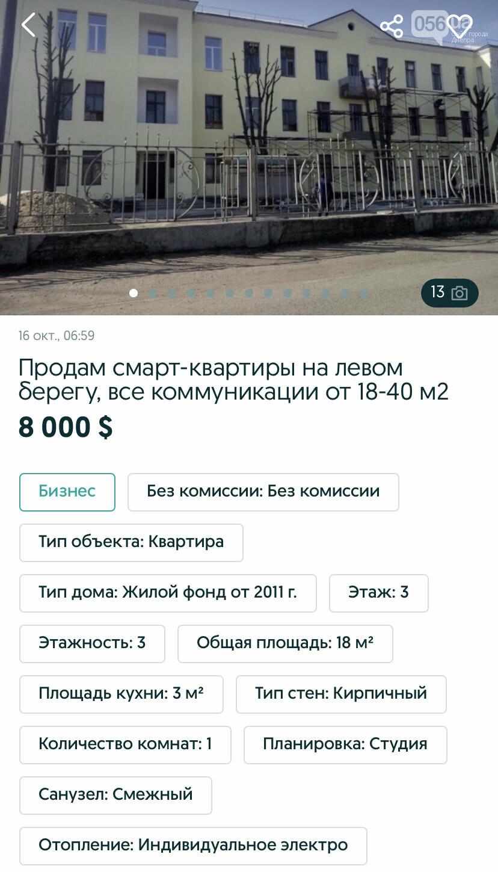 От 5000 $ и с душем на кухне: самые дешевые квартиры, что продаются в Днепре , фото-14