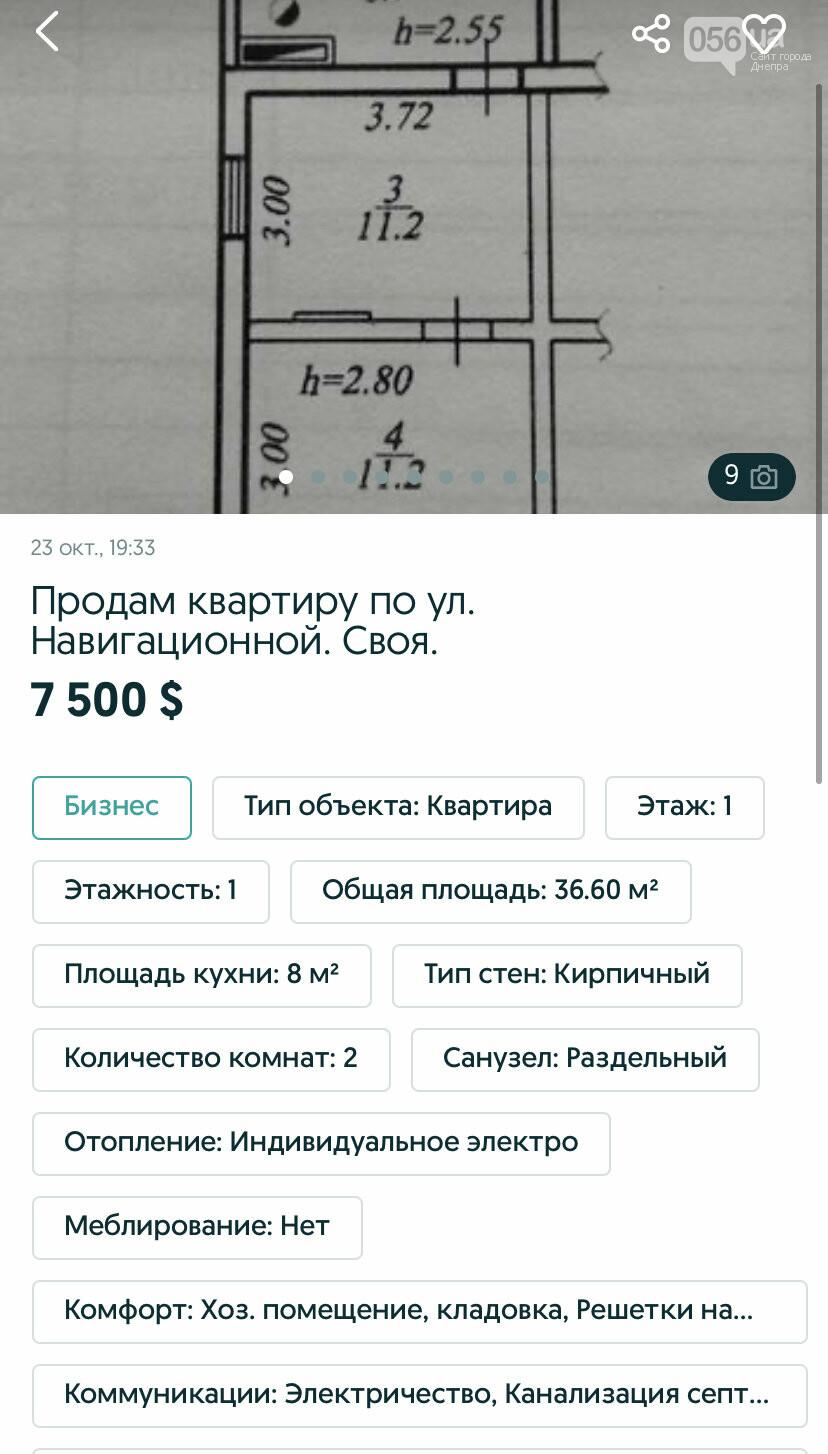 От 5000 $ и с душем на кухне: самые дешевые квартиры, что продаются в Днепре , фото-7