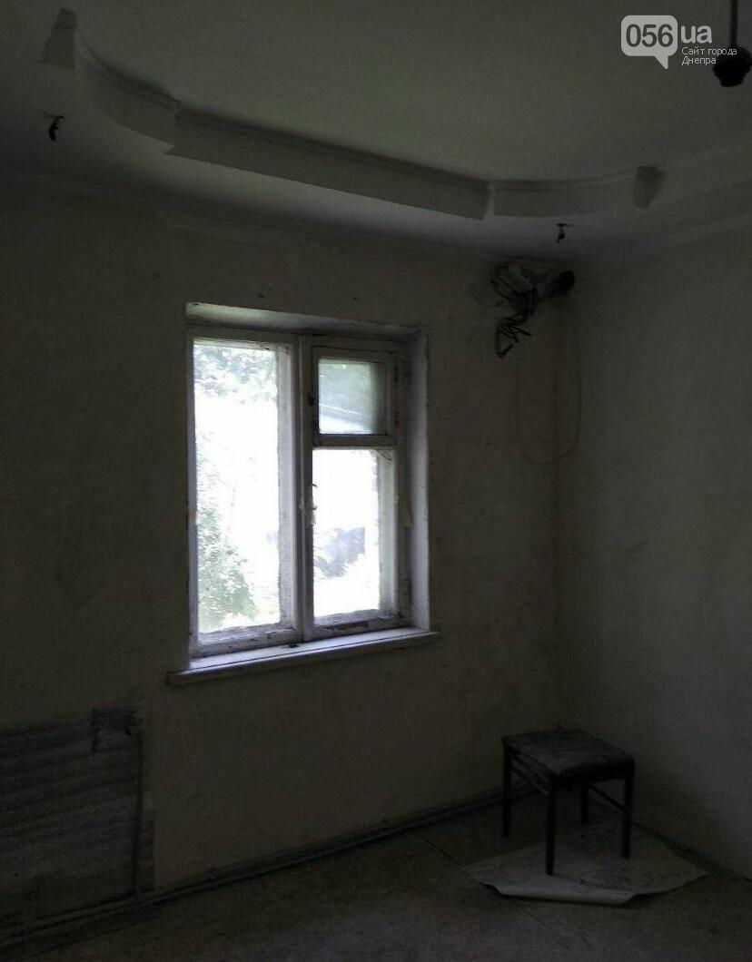 От 5000 $ и с душем на кухне: самые дешевые квартиры, что продаются в Днепре , фото-10
